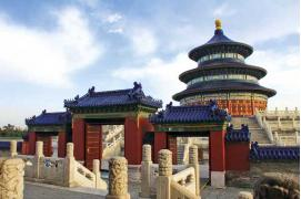 circuit Chine Chine Traditionnelle -