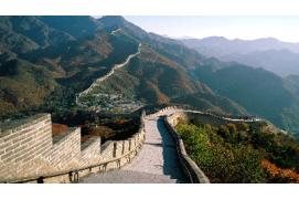 circuit Chine  Chine Panorama  -