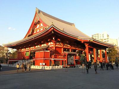 Splendeurs du Japon