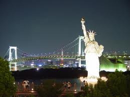 Indispensable New York - Formule 4 nuits