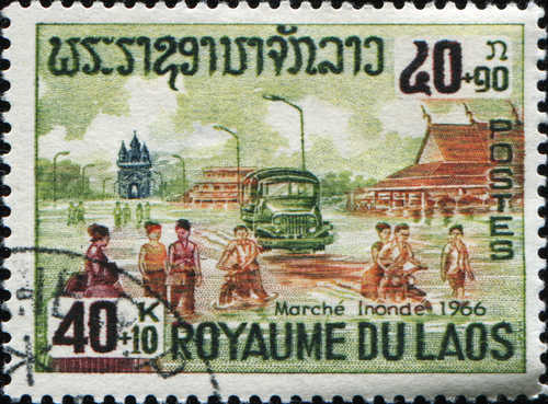 REVES DU LAOS - Circuit privatif