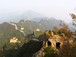 Chine3